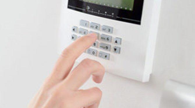 Fire-Burglar-Alarm-5a457278b93791-300x300